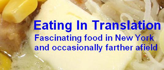 eating-in-translation_535×230.jpg